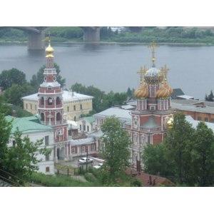 Россия Нижний Новгород фото