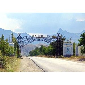 Коктебель, Крым фото