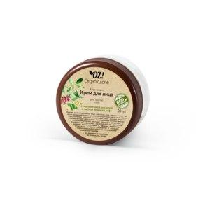Крем для лица OZ! OrganicZone C гиалуроновой кислотой и маслом зеленого кофе  фото