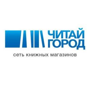www.chitai-gorod.ru/ Читай город фото