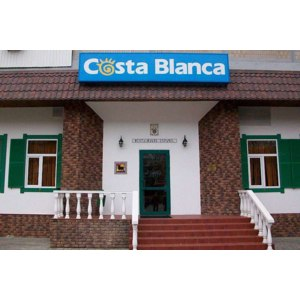 Ресторан Costa Blanka, Ростов-на-Дону фото
