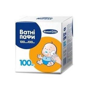 Ватные паффы детские Білосніжка 100 мм*100 мм фото
