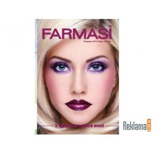 Крем-гель для душа Farmasi Крем-гель для душа(йогуртовый)с алое вера фото