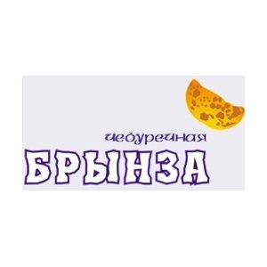 "Чебуречная ""Брынза"", Санкт-Петербург фото"