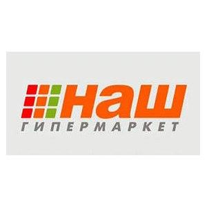 Наш гипермаркет, Москва фото