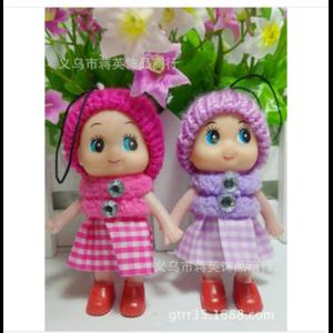 Брелок Aliexpress Gift Baby plush doll suffed toy min bag cell phone key chain for kids dolls stuffed 32217263776 фото