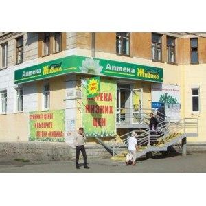 """Аптечная сеть """"Живика"""", Первоуральск фото"""