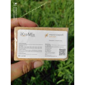Мыло-скраб Ikremix для рук фото