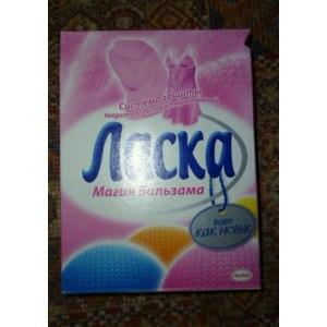 Стиральный порошок Henkel Ласка Магия бальзама фото