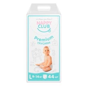 """Трусики NappyClub """"Premium"""" дизайн от Анны Хилькевич фото"""