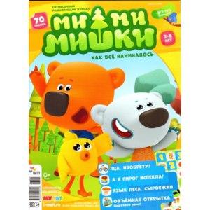 "Развивающий журнал для детей ""МиМиМишки"" фото"