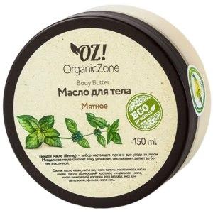 Масло для тела OZ! OrganicZone Мятное фото