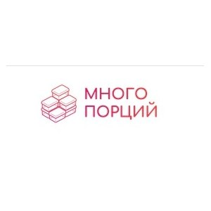 Много Порций - сервис по доставке готовой домашней еды, Санкт-Петербург фото