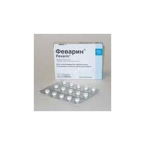 Антидепрессант Solvay Pharma Феварин фото