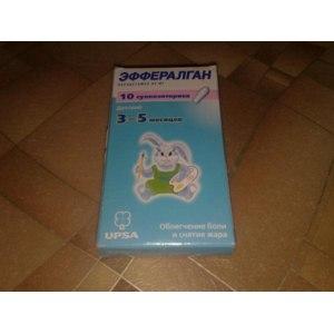 Средства д/лечения простуды и гриппа UPSA Эффералган суппозиторий фото