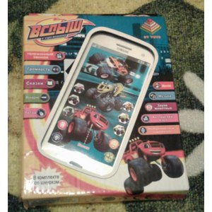 DT Toys Детский телефон Вспыш и чудо-машинки фото