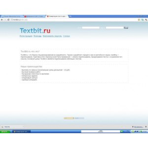 Сайт TextBit.ru фото