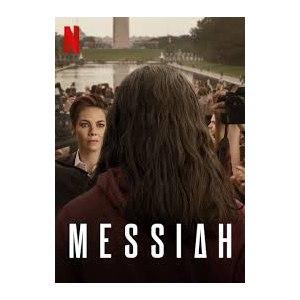 Мессия фото