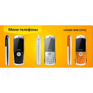 Lexand LPH1 Mini фото