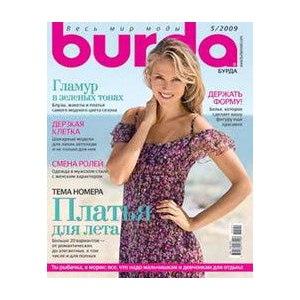 4836151a1f52 Бурда моден   Burda - «Самый нужный женский журнал»   Отзывы покупателей