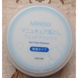 Салфетки для снятия лака с ногтей Miniso Nail polish remover фото