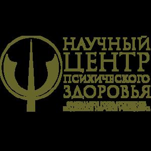 Научный центр психического здоровья НЦПЗ, Москва фото