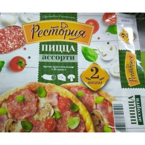 "Пицца Restoria ""Ассорти"" фото"