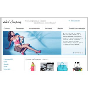 L&A Company. Интернет-гипермаркет фото