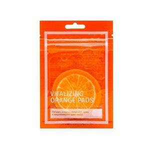 Патчи для лица Л'Этуаль Vitalizing Orange Pads восстанавливающие АПЕЛЬСИН фото