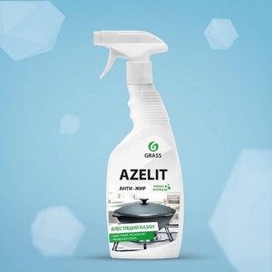 Чистящее средство для кухни Grass Анти-жир БЛЕСТЯЩИЙ КАЗАН фото