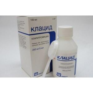 Антибиотик Клацид (без СР) фото