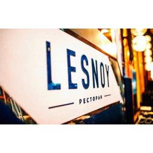 Ресторан Lesnoy, Москва фото