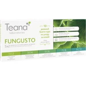 Ампульная сыворотка для лица Teana FUNGUSTO 10-дневный бьюти-курс по уходу за кожей на основе целебных грибов фото