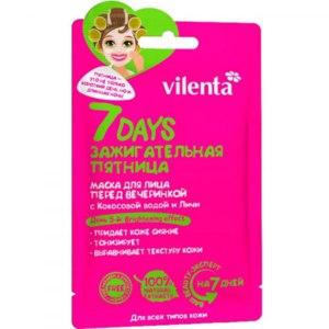 Тканевая маска для лица Vilenta 7 DAYS ЗАЖИГАТЕЛЬНАЯ ПЯТНИЦА перед вечеринкой с Кокосовой водой и Личи фото
