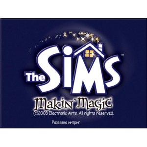"The sims ""Makin magic"" фото"
