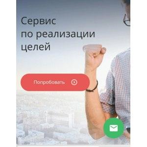 Сайт Сервис по реализации целей Betcrystal.com фото
