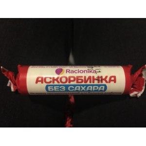 Биологически активная добавка к пище Racionika Аскорбинка без сахара фото