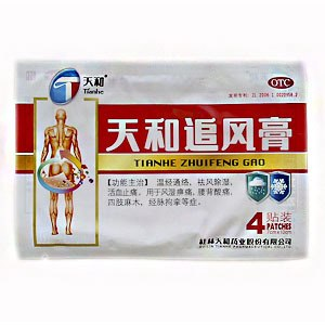 Пластырь  Tianhe zhuifeng gao обезболивающий усиленный фото
