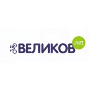 Сайт Интернет-магазин velikov.net  фото