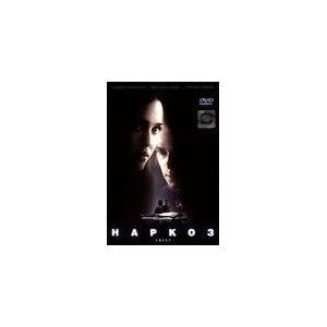 Наркоз (2007, фильм) фото