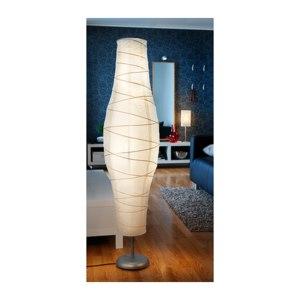 Светильник IKEA  ДУДЕРО напольный, серебристый фото