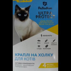 Капли от блох и клещей Palladium ULTRA PROTECT  для кошек весом до 4 кг  фото