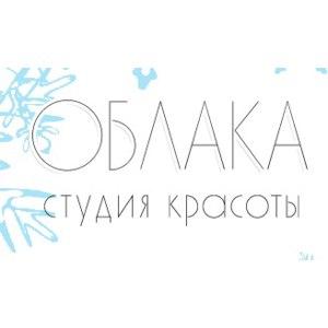 Студия красоты Облака, Каменск-Уральский фото