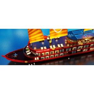 Emperor Cruises  фото