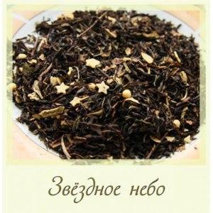 Чай зеленый листовой Кофейная Кантата Звездное небо фото