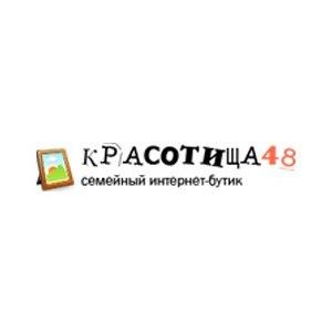 Сайт Красотища48.рф  фото