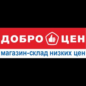 """Доброцен"" Магазин—склад низких цен, Россия фото"