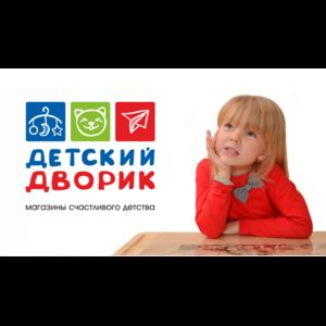 Детский дворик, Гомель фото
