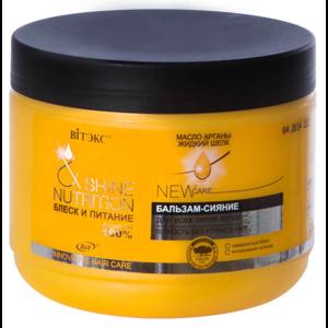 Бальзам для волос Белита-Витэкс Shine & Nutrition - Блеск и Питание фото