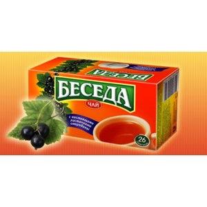 Чай  Беседа С листочками черной смородины фото